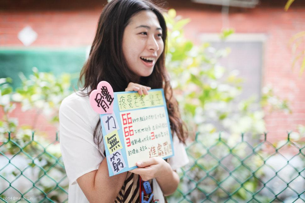 訂婚/彰化全國麗園(編號:161956) - 绊嵐攝 - 結婚吧一站式婚禮服務平台