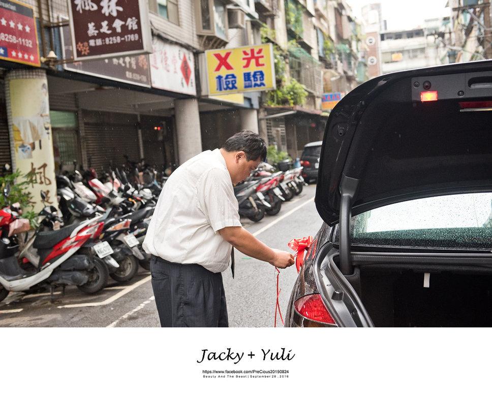 最真實的歡笑與淚水 [Jacky & Yuli 新莊新農園會館](編號:427833) - PreCious波克婚禮攝影工作室 - 結婚吧一站式婚禮服務