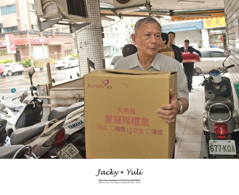 最真實的歡笑與淚水 [Jacky & Yuli 新莊新農園會館](編號:427835) - PreCious波克婚禮攝影工作室 - 結婚吧一站式婚禮服務