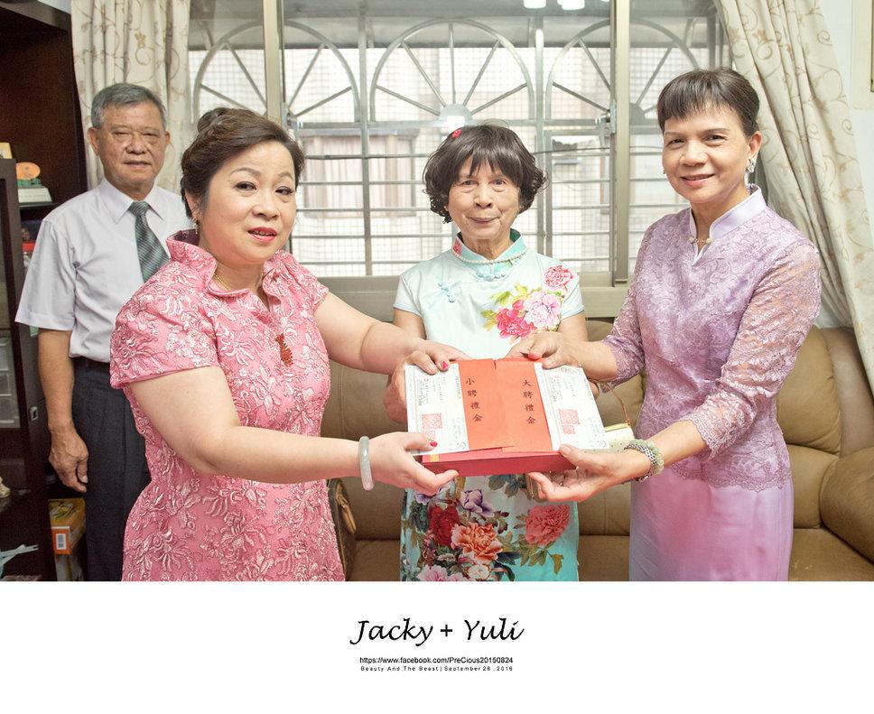 最真實的歡笑與淚水 [Jacky & Yuli 新莊新農園會館](編號:427842) - PreCious波克婚禮攝影工作室 - 結婚吧一站式婚禮服務