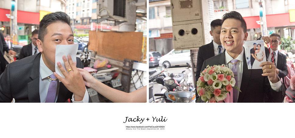 最真實的歡笑與淚水 [Jacky & Yuli 新莊新農園會館](編號:427875) - PreCious波克婚禮攝影工作室 - 結婚吧一站式婚禮服務