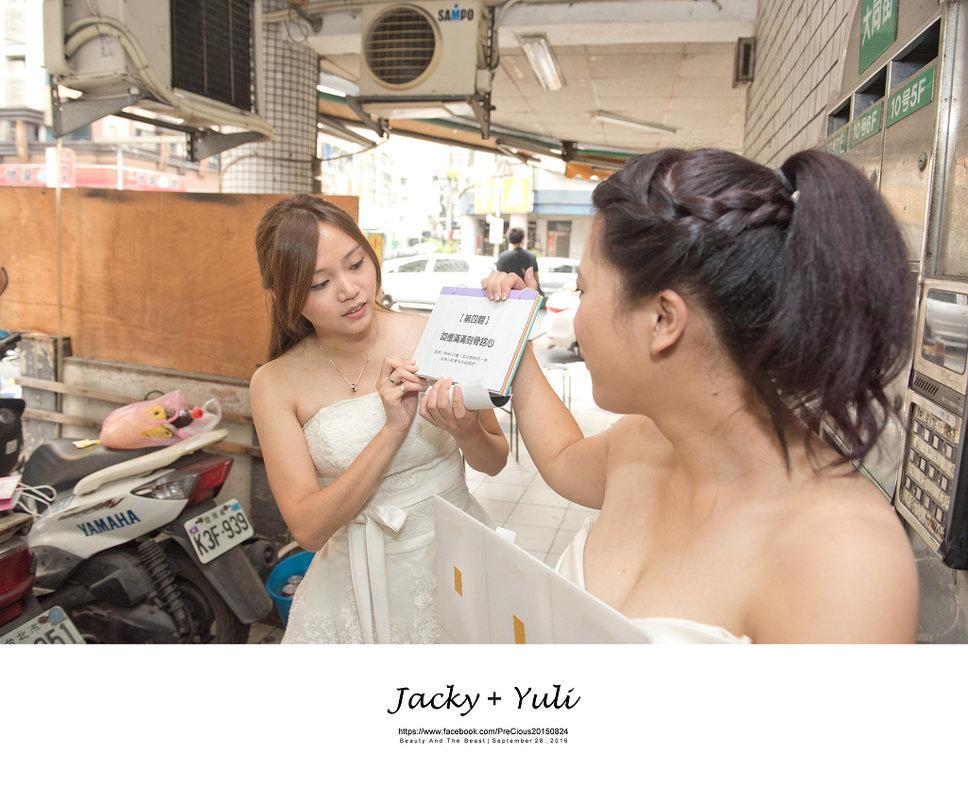 最真實的歡笑與淚水 [Jacky & Yuli 新莊新農園會館](編號:427881) - PreCious波克婚禮攝影工作室 - 結婚吧一站式婚禮服務