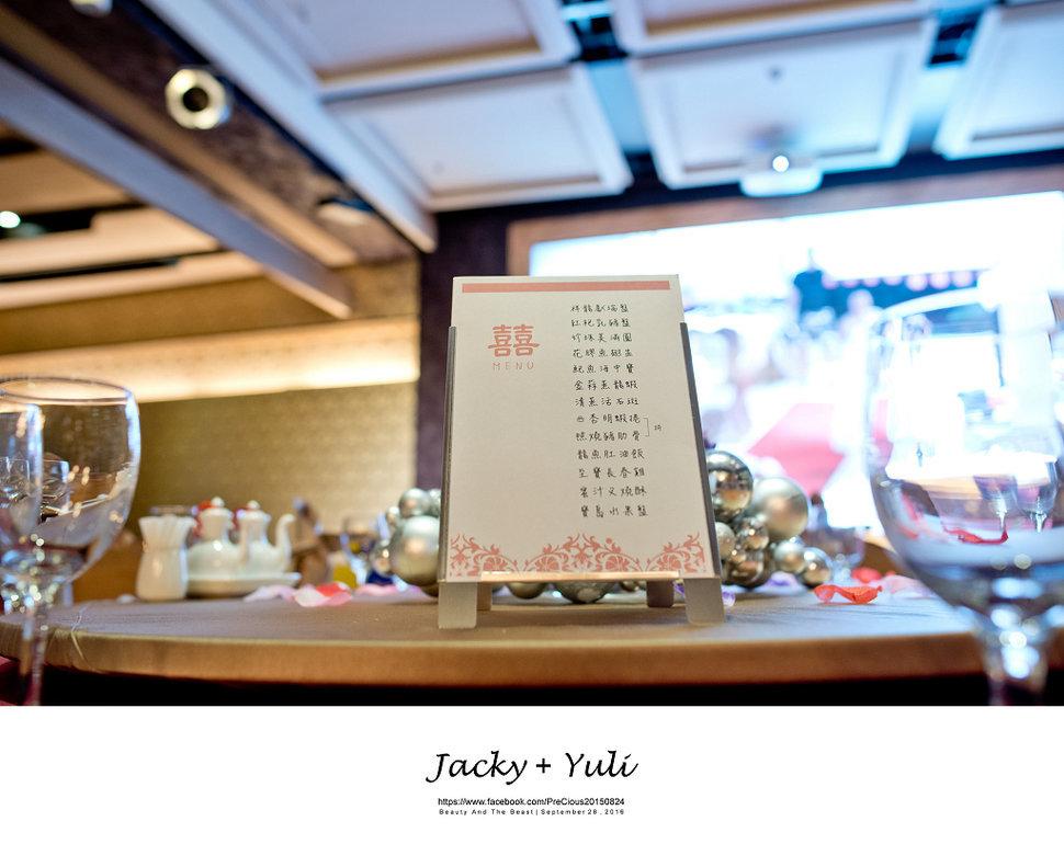 最真實的歡笑與淚水 [Jacky & Yuli 新莊新農園會館](編號:427947) - PreCious波克婚禮攝影工作室 - 結婚吧一站式婚禮服務