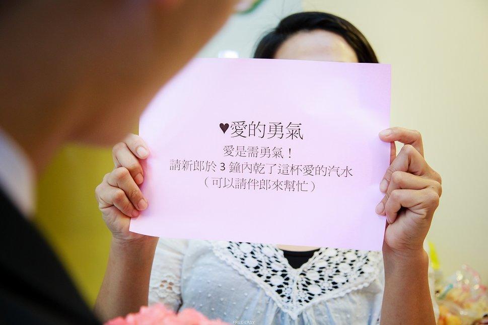 給幸福的妳 (台南婚禮記錄)(編號:432765) - 自由自在 - 結婚吧一站式婚禮服務平台
