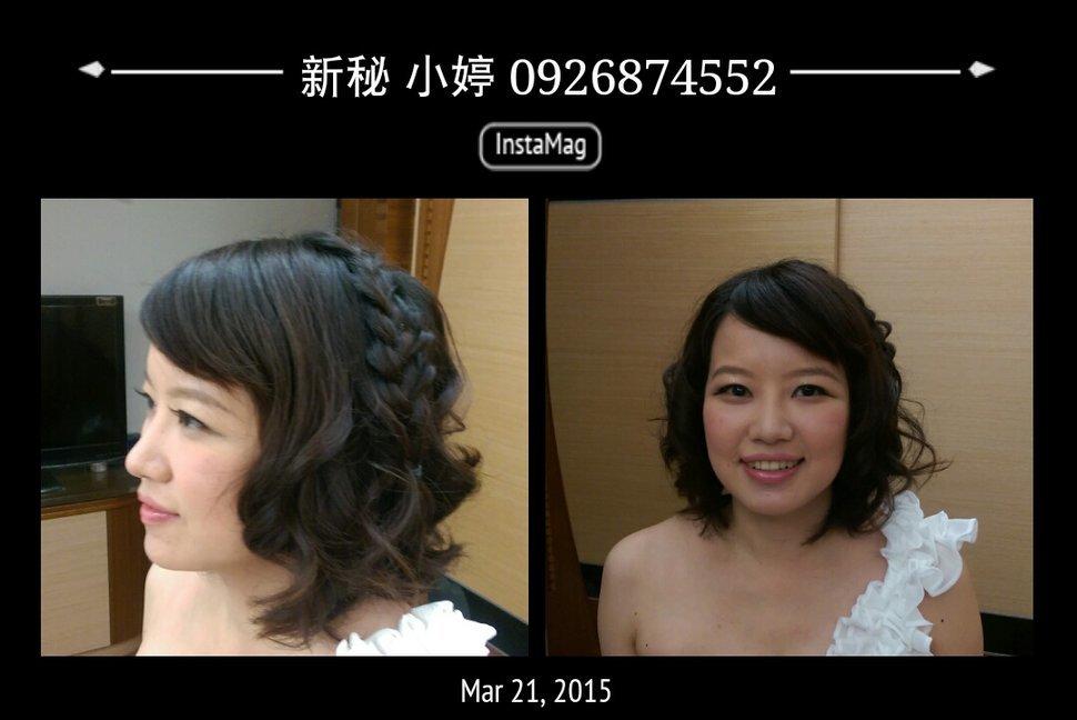 伴娘造型(編號:551534) - 米可彩妝新娘秘書 - 結婚吧一站式婚禮服務平台